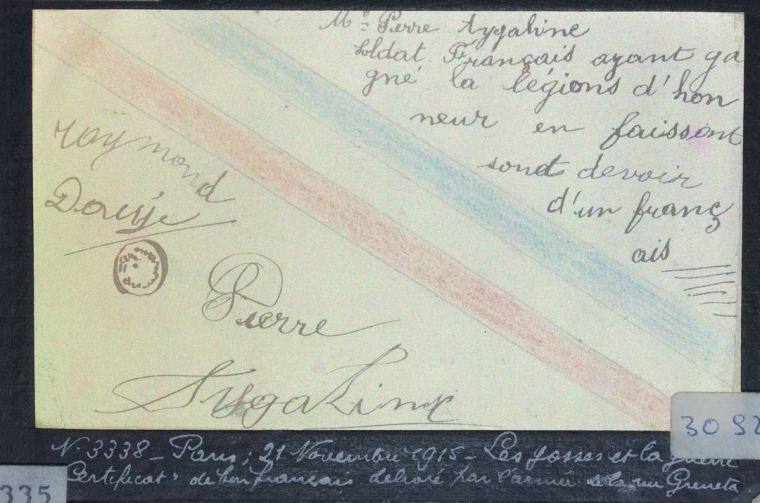 Certificat de bon français délivré par l'armée de la rue Grenéta
